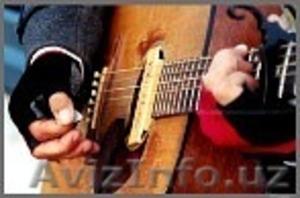 Уроки игры на гитаре - Изображение #1, Объявление #395114