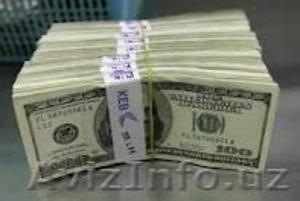 Быстрые и дешевые кредитные предложения,Быстрые и дешевые кредитные предложения - Изображение #1, Объявление #527671