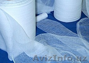 ткани .одеяла .текстиль подушки спецодежда - Изображение #3, Объявление #667539