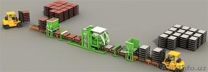 оборудование для изготовления тротуарной плитки - Изображение #1, Объявление #1181645